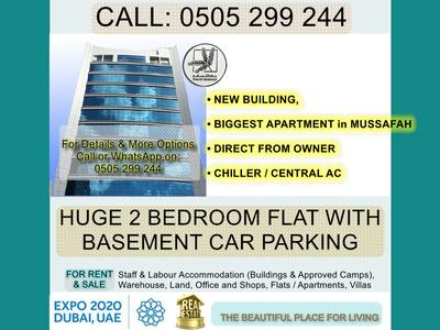 Apartments & Flats for rent in Mussafah, Residential Units