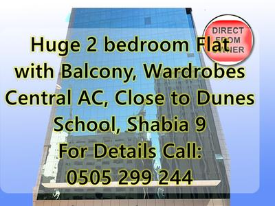 Apartments & Flats for rent in Mussafah, Abu Dhabi - Flats rental