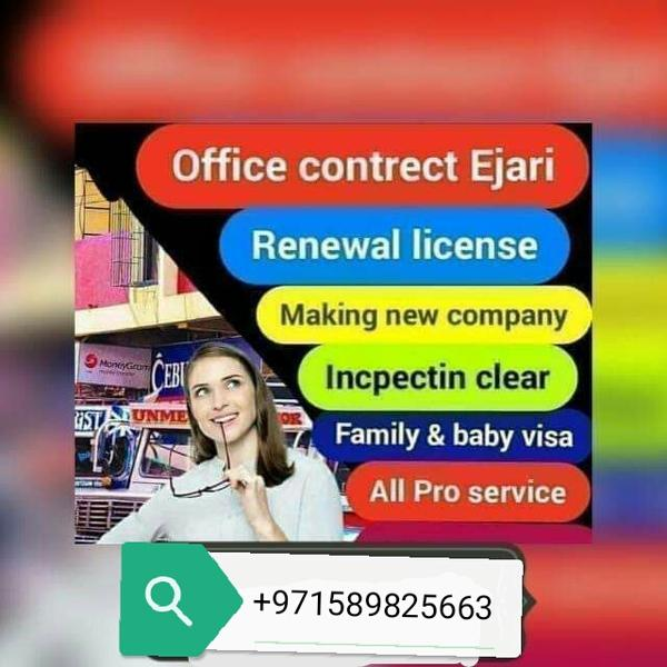 Office for Rent: OFFICES FOR RENT, RENEWALS TRADE LICENCE, ONLINE