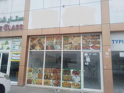 Shops for sale in Mussafah, Commercial for Sale - Buy Retail