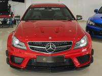 مرسيدس بنز الفئة-C 2013 Mercedes-Benz C 63 Coupe AMG Black Series