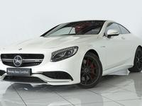 Mercedes-Benz S-Class 2017 Mercedes-Benz S63 AMG Coupe *SALE EVENT* Enqu...