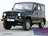 UAZ Hunter 2017 UAZ HUNTER OFF-ROAD MILITARY CLASSIC VEHICLE