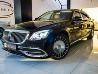 Maybach Other 2018 Limited Offer Maybach S560