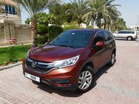 Honda CR-V 2015 Honda CRV Brown 2015 Very Clean Low Mileage U...