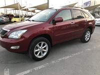 Buy & sell any Lexus RX- 73Series car online - used cars for