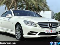 Mercedes-Benz CL-Class 2011 GCC- MERCEDES-BENZ CL500 COUPE - 2011 - EXCEL...