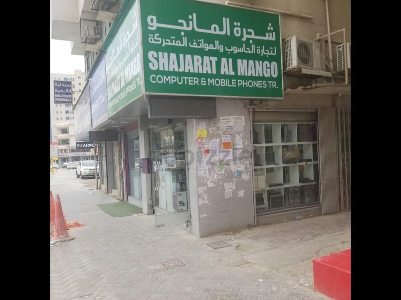 Mobile and computer shop for Sale