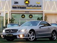 SL 550 Silver Arrow Edition (1 out ...
