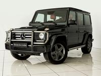 Mercedes-Benz G-Class 2017 Mercedes-Benz G500 Exclusive