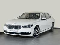 BMW 7-Series 2017 750Li Masterclass Edition