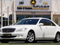 مرسيدس بنز الفئة-S 2006 LOW MILEAGE..150000KM.Single Owner.GCC..Merce...