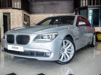 BMW 7-Series 2010 Inspected Car | VIP owned BMW 750LI | Full se...