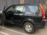 Honda CR-V 2004 Honda CRV 2004 for sale