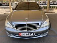 Mercedes-Benz S-Class 2006 Mercedes S 500 L GCC in excellent condition