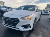 هيونداي أكسنت 2020 HYUNDAI ACCENT 1.6 WITH SUNROOF