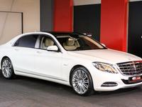 Maybach S500 2016 Mercedes-Benz S500 Maybach 4MATIC 2016 - Unde...