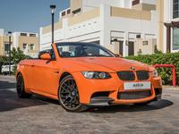 Buy Sell Any Bmw M3 Car Online 21 Used Cars For Sale In Uae