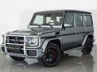 Mercedes-Benz G-Class 2016 Mercedes-Benz G63 Edition 463