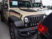 Jeep Wrangler 2017 Jeep Wrangler Rubicon Trail Rated