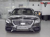 Mercedes-Benz S-Class 2017 Mercedes-Benz_S550 2017_KIT_S63 2018_Very Cle...