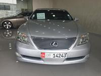 Lexus LS-Series 2008 LEXUS 2008 LS 460 FREE ACCIDENT,FRICE REDUCED