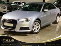 أودي A4 2017 Audi A4, Warranty + Service Contract, Full Hi...
