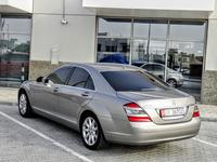 مرسيدس بنز الفئة-S 2009 MERCEDES S 2009 GCC ORIGINAL PAINT IN GREAT C...