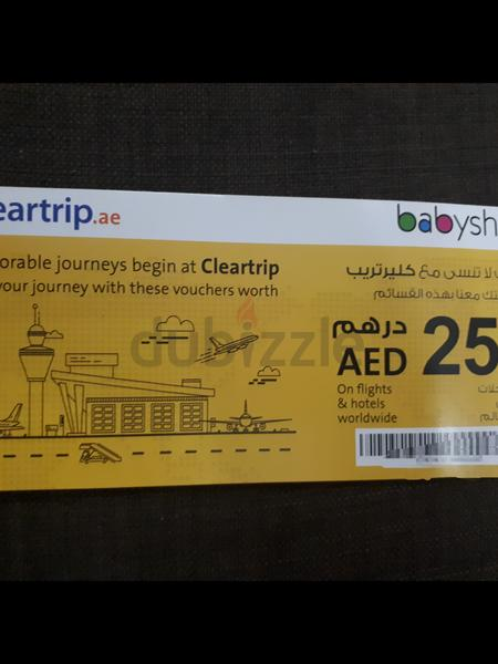 Cleartrip ae discount voucher