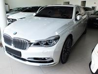 BMW 7-Series 2016 39000KM ONLY BMW 750 XDRIVE  CHAIRMAN EDITION...