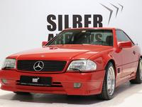 Mercedes-Benz SL-Class 1992 Mercedes-Benz SL 500 *PRICE DROP*