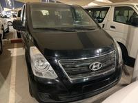 Hyundai H1 2016 Hyundai Hi 2016 exallent condition  original ...