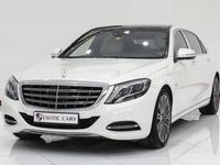 مايباخ أخرى 2015 Warranty Until March 2021 | Mercedes-Benz May...