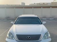 Lexus LS-Series 2005 LS 430 for urgent SALE - Half Ultra, NeatClea...