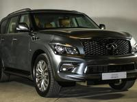 Infiniti QX80 2017 CERTIFIED INFINITI QX80 WITH SPECIAL OFFER