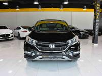 Honda CR-V 2015 RESERVED !! Honda CRV 2015 AWD ..One Expat ow...