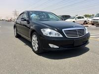 مرسيدس بنز الفئة-S 2007 MERCEDES S350 !! FRESH JAPAN IMPORTED ONLY 32...