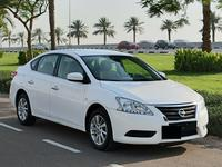 Nissan Sentra 2016 Nissan Sentra 1.8L S 2016 GCC, 649/month with...