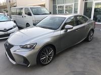 Lexus IS-Series 2017 Lexus IS 300 2017 Full Option