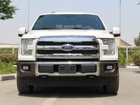 Ford F-Series Pickup 2016 FORD F150- 2016 - FULL OPTION - PANORAMA - AM...