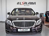Mercedes-Benz S-Class 2015 MERCEDES BENZ S550 AMG WITH S500 BADGE 2015