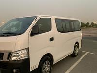 Nissan Van 2016 Nissan Urvan 2016 Offer Limited