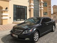 Lexus LS-Series 2007 LS460 L VIP options - Canadian Specs