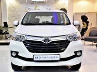 Toyota Avanza 2016 Toyota Avanza SE 2016 in Clean White Color! G...
