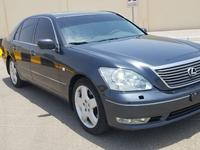 Lexus LS-Series 2005 Urjent LS 430 model 2005 japan exported 3/4 u...