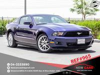 Ford Mustang 2012 FORD MUSTANG - 2012 - GCC - ZERO DOWN PAYMENT...