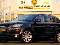 AUDI Q7 SUPERCHARGED.S-LINE..The ca...