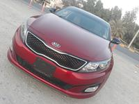 Kia Optima 2014 Kia Optima 2014 Model Perfect Condition Full ...