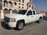 Chevrolet Silverado 2010 Negotiable - Chevrolet Silverado, Chrome edit...