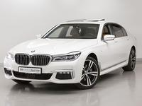 BMW 7 SERIES 740Li M Sport (REF NO....